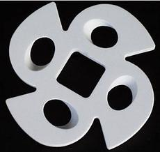 Stirrer disc