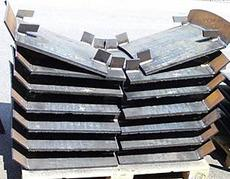 Mill armouring